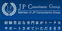 株式会社JPコンサルタンツ
